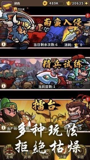 三国志幻想大陆阿里互娱版安卓版截图