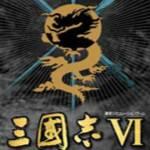 三国志6单机版