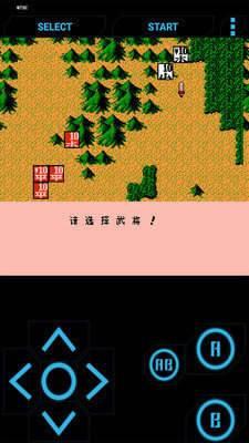 三国志2霸王的大陆无限金币版截图