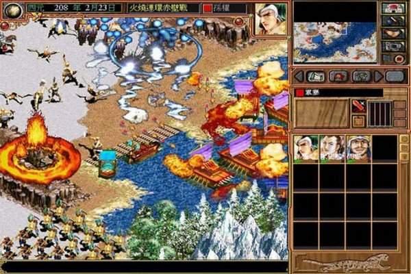 三国霸业2手游最新版截图