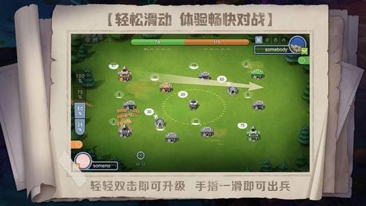 战场指挥家游戏截图