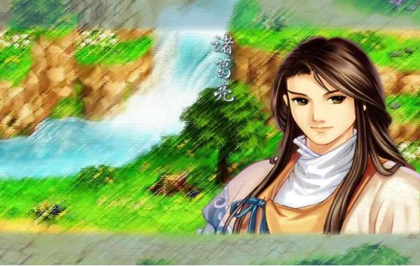 幻想三国志5最新版截图