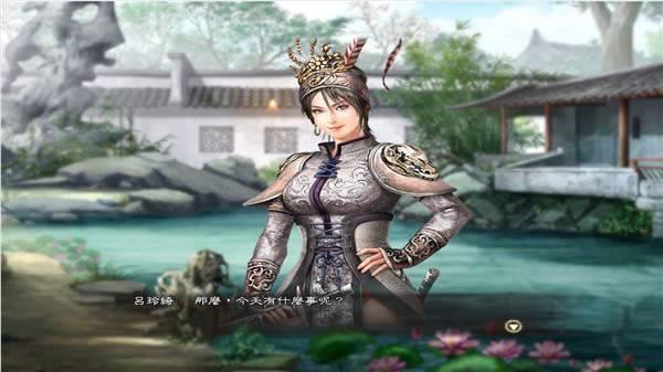 三国志13手机中文版截图