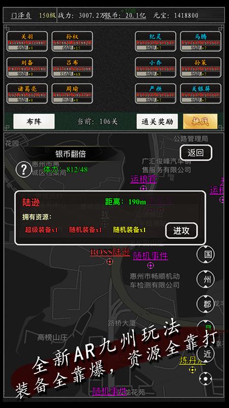 铜雀三国最新安卓版截图
