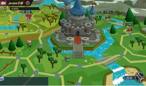 城堡传说大乱斗最新版本截图