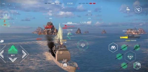 现代战舰最新破解版(战舰解锁)截图