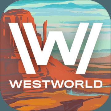 西部世界破解版