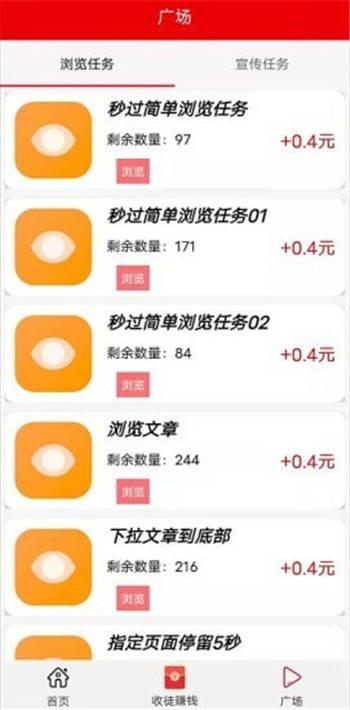 吉祥线报赚钱App官方版截图