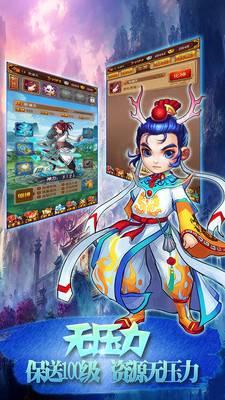 全民神仙九游版截图