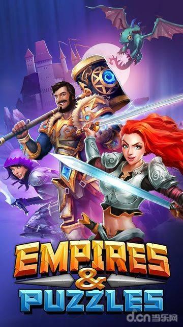 帝国与谜题RPG任务截图