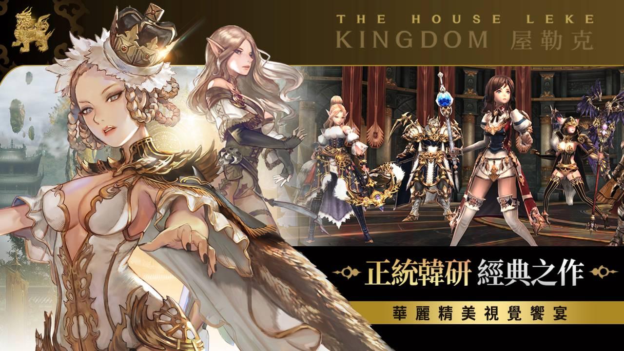 王国5:继承者汉化版截图