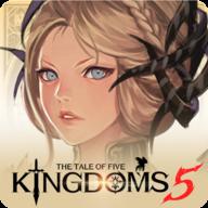 王国5:继承者台服版