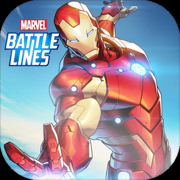 Marvel战线官方版