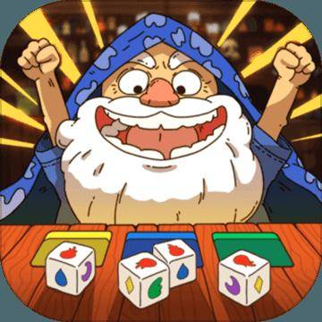 骰子元素师最新版