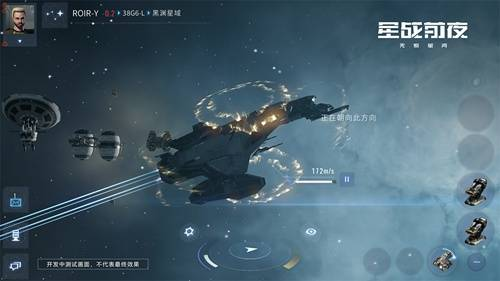 星战前夜无烬星河国际服中文版截图