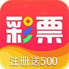 金樽彩票app
