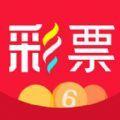 天必彩票app