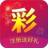永辉彩票app