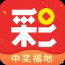 511彩票app官方版