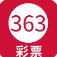 363彩票软件