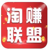 淘赚联盟平台app