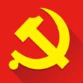亨通党建app