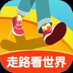 走路看世界app