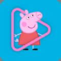 抖音卡通猪猪短视频软件app