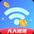 wifi福利app红包版