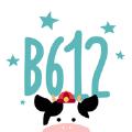 b612咔叽美颜相机最新版本