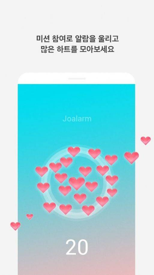 韩国恋爱铃2.0版本截图