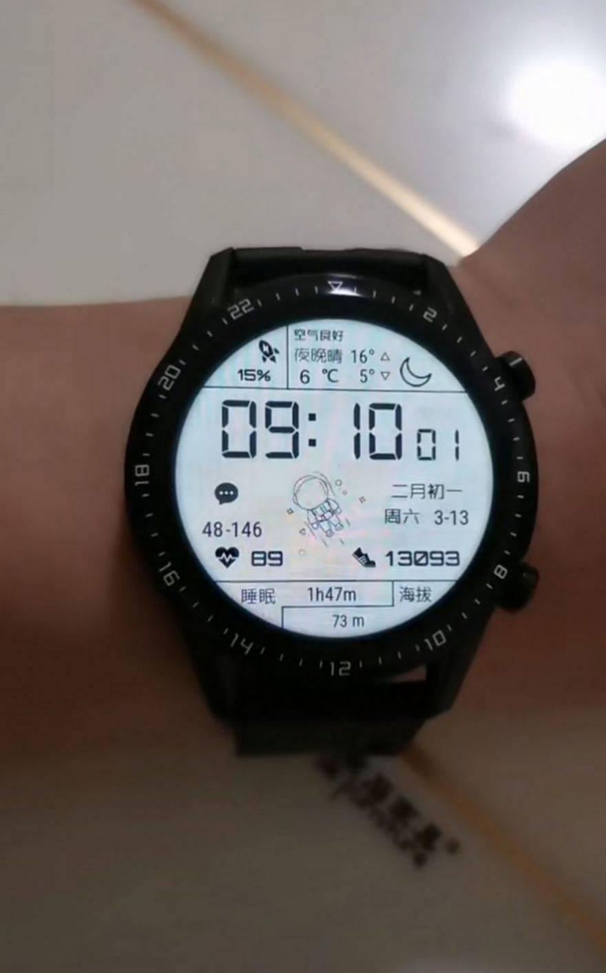 小米手表卡西欧一飞冲天表盘截图