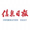 大江论坛信息日报app