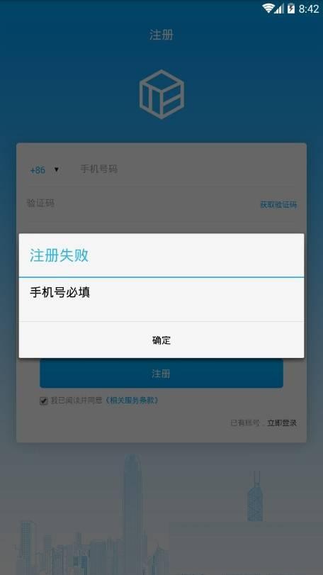 img_localize_57df15db8c615367a7d2c8a323879270_456x811.jpg