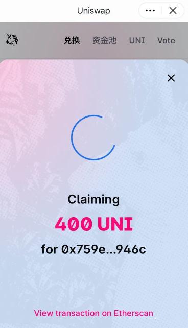 Uniswap交易所安卓版截图