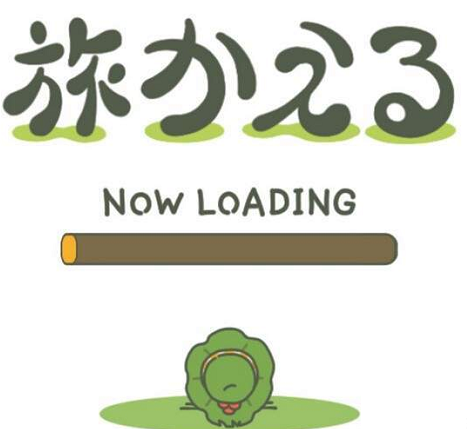 旅行青蛙安卓汉化版1.0.4卡在进度条是怎么回事?旅行青蛙汉化版卡进度条如何解决