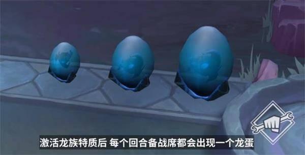 LOL云顶之弈S5赛季龙族阵容怎么玩 阵容羁绊介绍