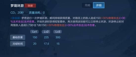 small_202105051444481301.jpg