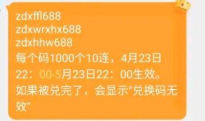 2021051165345034.jpg