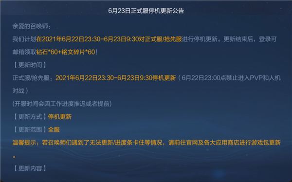 1624412144_6 (1).png