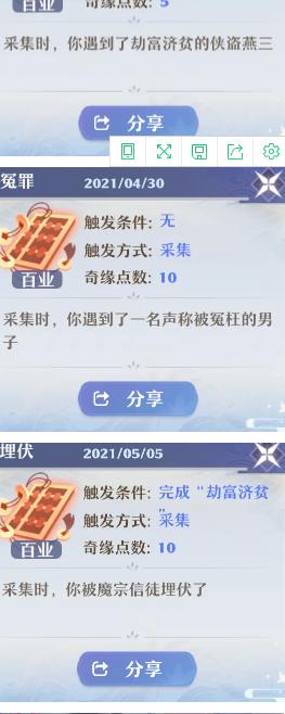 D8E9186A-7BF9-48a1-8070-FCE05F12DD3D.png