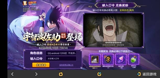 Screenshot_20210709_000618_com.tencent.KiHan.jpg