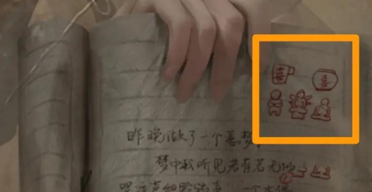 纸嫁衣2奘铃村山山青青路漫漫怎么过 山山青青路漫漫解谜攻略