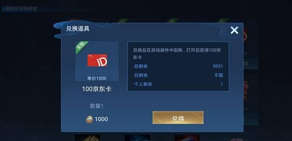 2021080780191336.jpg