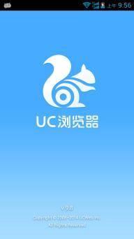 UC浏览器9.8截图
