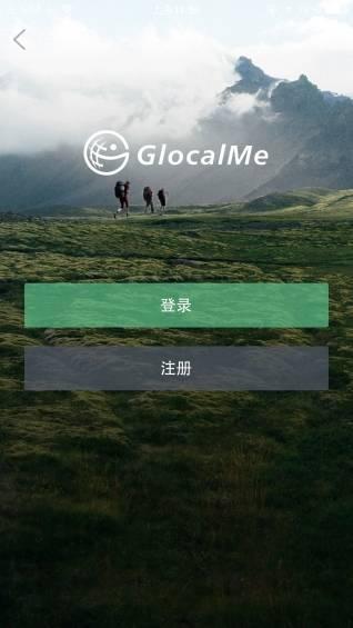 GlocalMe截图