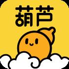 葫芦网盘app