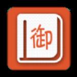 十八书屋app下载免费版