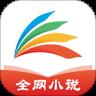 塔读文学免费小说app