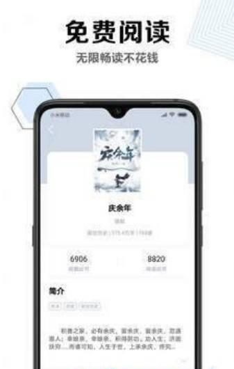 海棠12站(安全连线)官网版截图